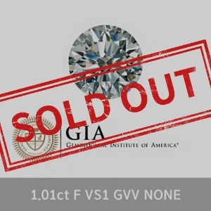 GIA 1.01ct F VS1 GVV NONE