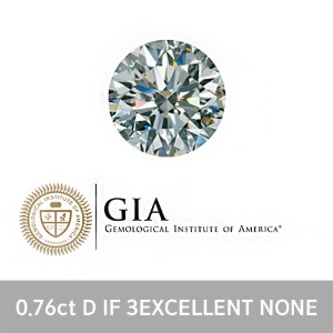 GIA 0.76ct D Internally Flawless 3EXCELLENT NONE 7부 천연 다이아몬드 나석
